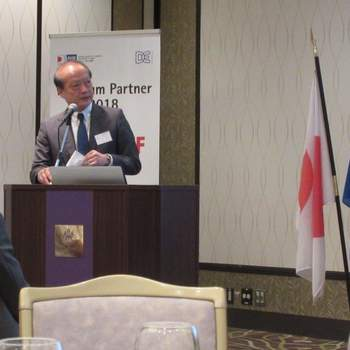 DJW - German Economic Roundtable (Osaka, 21.06.2018) (4)
