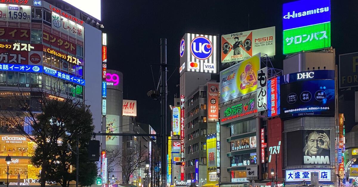 Japanischer Technologiekonzern