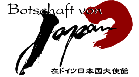 Supported by: Japanese Embassy in Germany