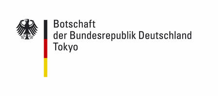 Supported by: German Embassy in Japan
